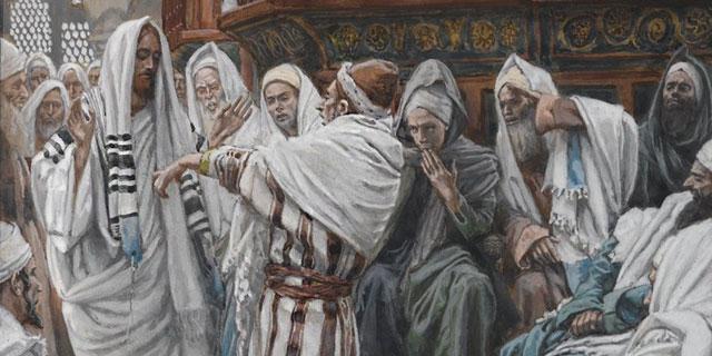 Иисус Христос исцеляет бесноватого в синагоге