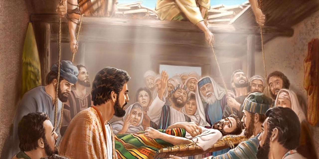 Иисус Христос исцеляет расслабленного на постели