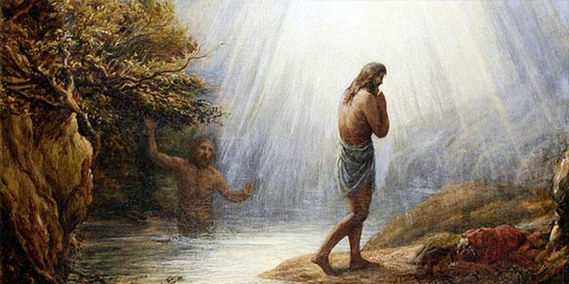 Крещение Господне Иисуса Христа