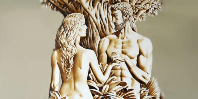 Адам и ева бытие ветхий завет Библия