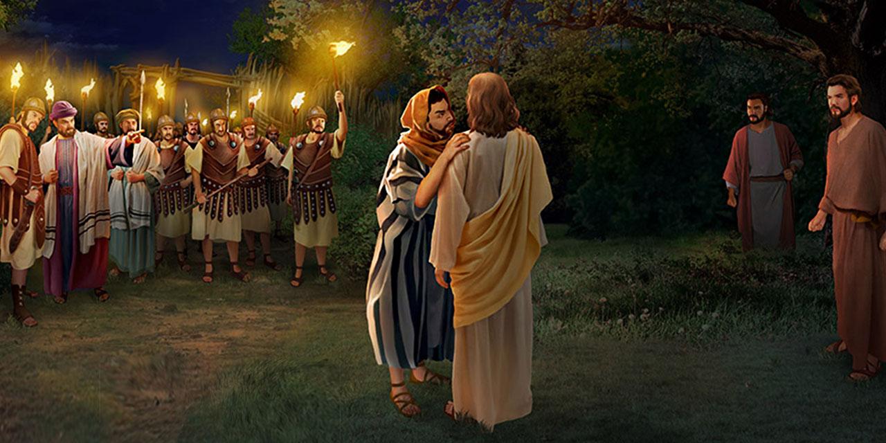 Арест Иисуса Христа и поцелуй иуды евангелие новый завет библия