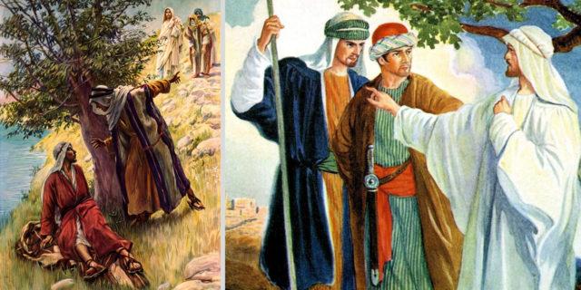 Филипп приводит Нафанаила к Иисусу Христу евангелие новый завет библия