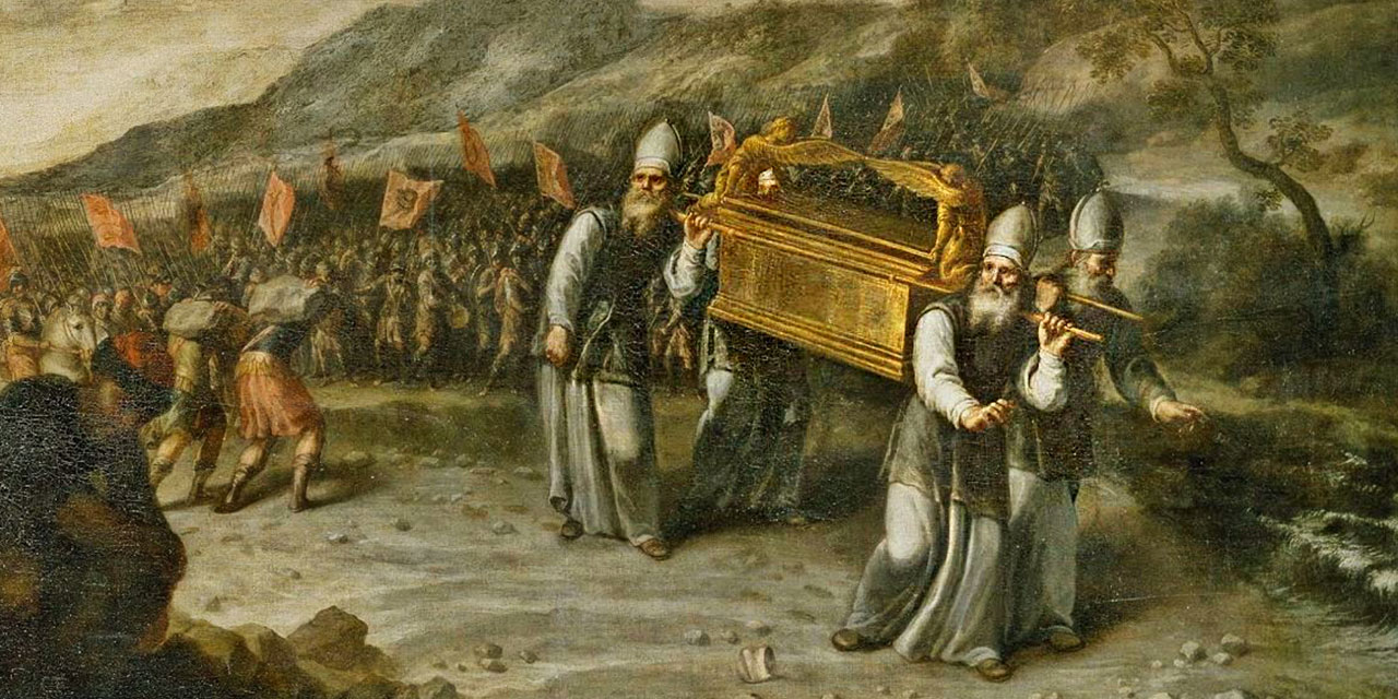 Филистимляне же взяли ковчег Божий царства ветхий завет Библия