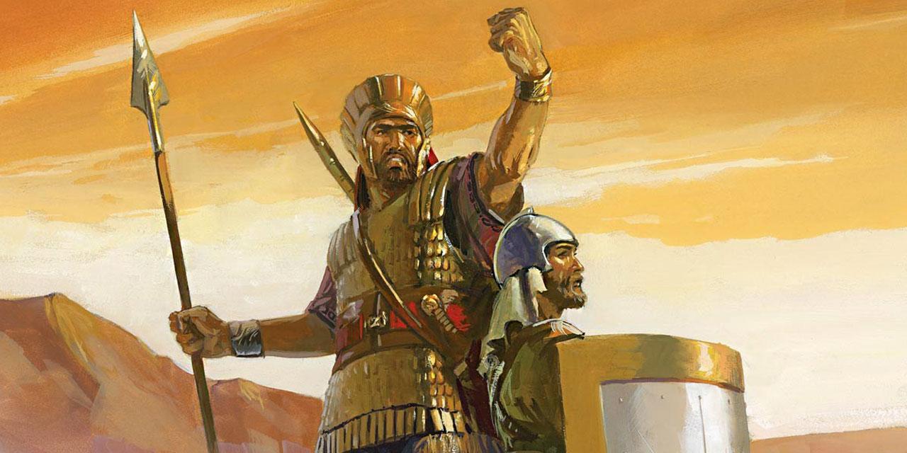 Голиаф поносит Израиля царства ветхий завет Библия