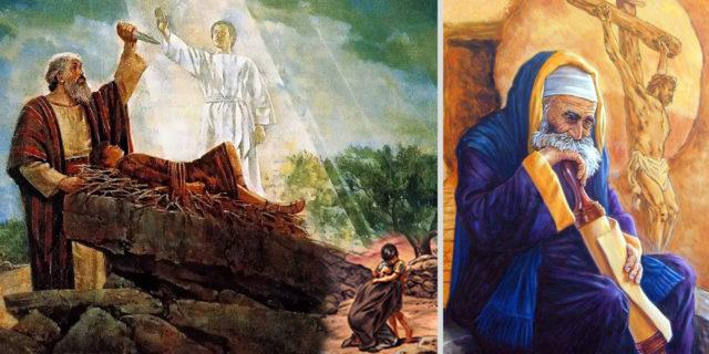 Ибо так возлюбил Бог мир что отдал Сына Своего Единородного дабы всякий верующий в Него не погиб но имел жизнь вечную евангелие новый завет библия