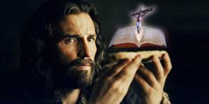 Иисус Христос есть хлеб жизни