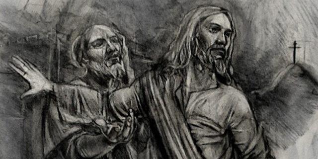 Иисус Христос говорит сатане Петру отойти от него евангелие новый завет библия