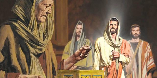 Иисус Христос хвалит бедную вдову пожертвовавшую две лепты