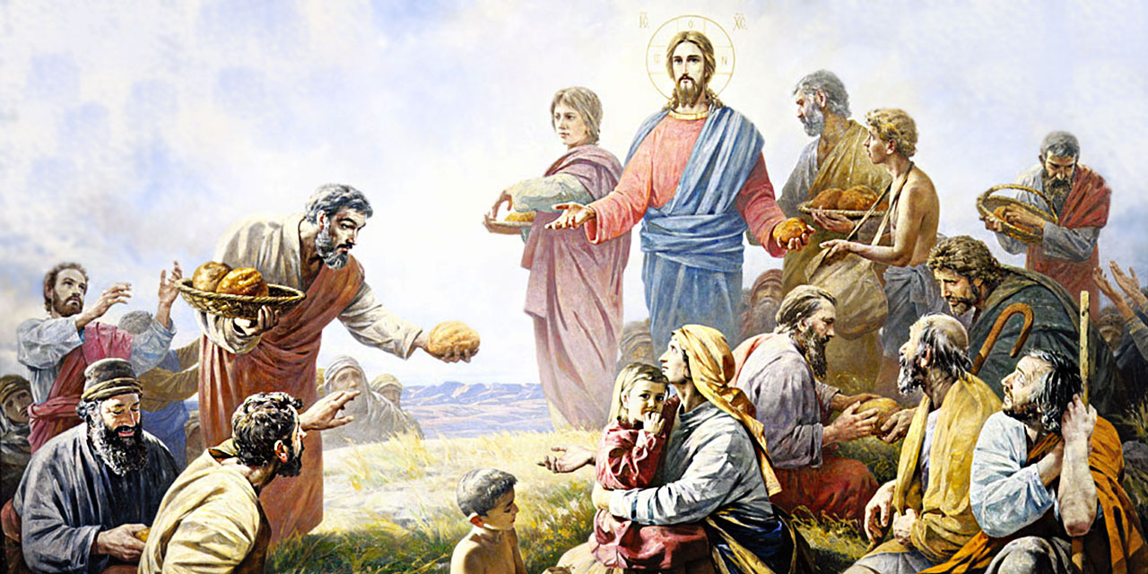 Иисус Христос и ученики насыщают людей пятью хлебами евангелие новый завет библия