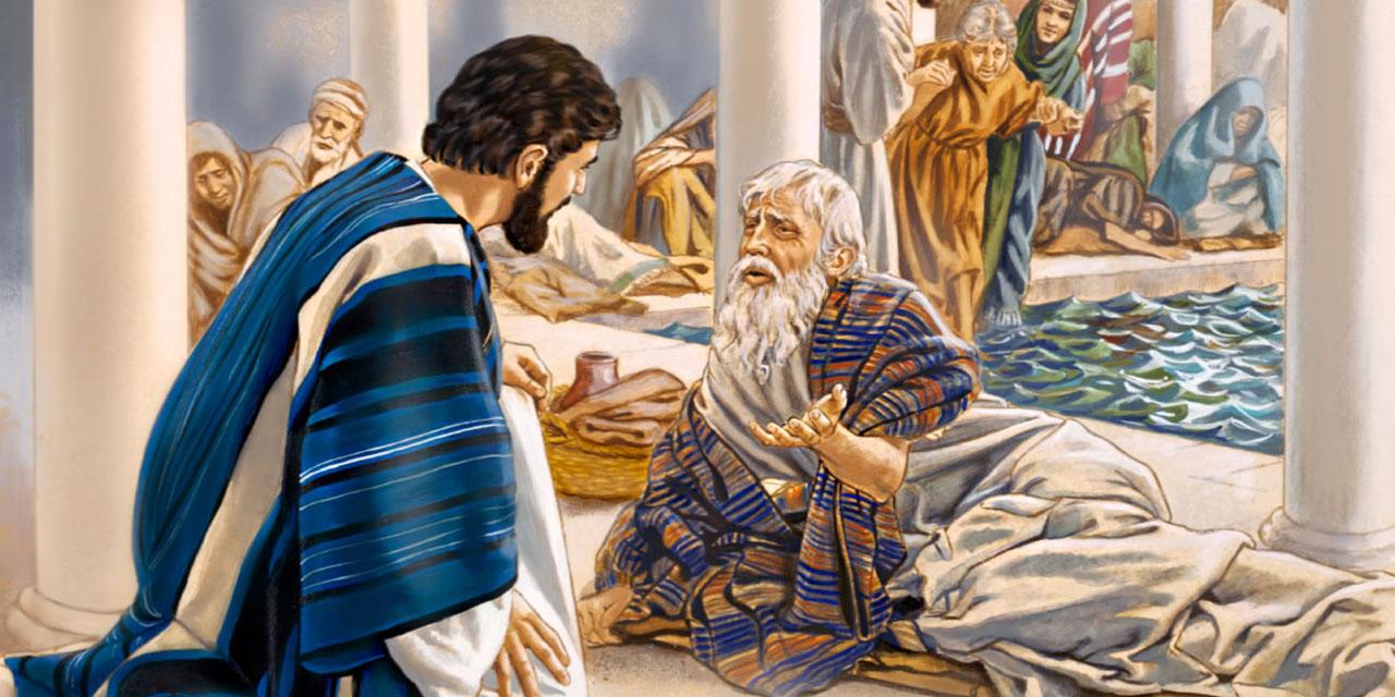 Иисус Христос исцеляет расслабленного у купальни Вифезда евангелие новый завет библия 2