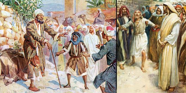 Иисус Христос исцеляет слепого Вартимея