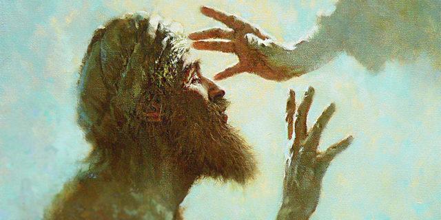 Иисус Христос исцеляет слепорождённого евангелие новый завет библия 1