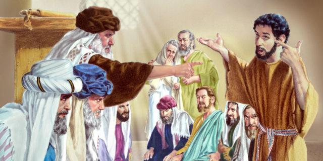 Иисус Христос исцеляет слепорождённого евангелие новый завет библия 2