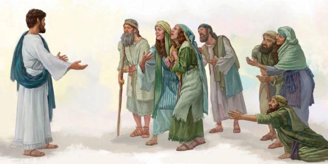 Иисус Христос исцеляет всех больных евангелие новый завет библия 2