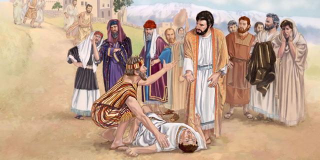 Иисус Христос изгоняет беса из сына отца