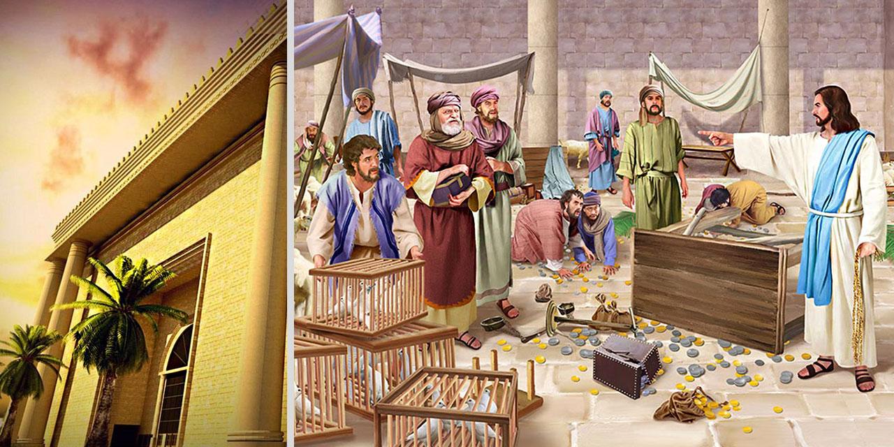 Иисус Христос изгоняет торгашей из Храма Соломона евангелие новый завет библия 2