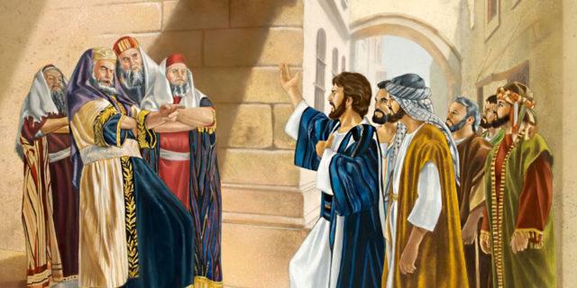 Иисус Христос отвечает фарисеям на обвинение в равенстве с Богом евангелие новый завет библия