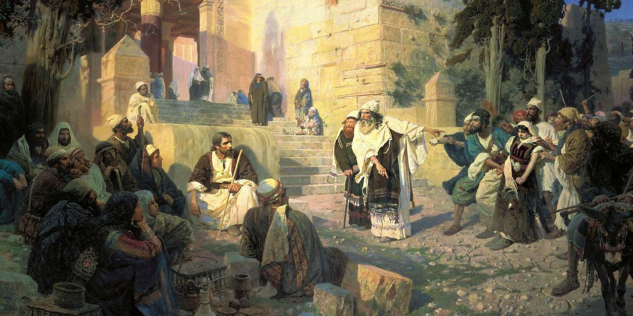 Иисус Христос отвечает фарисеям на вопрос о женщине обвиняемой в прелюбодеянии евангелие новый завет библия 2