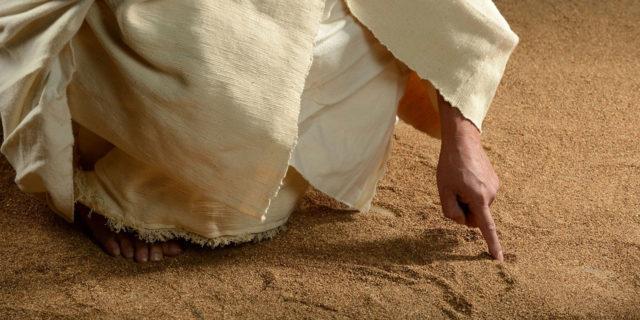 Иисус Христос пишет пальцем на песке евангелие новый завет библия 1