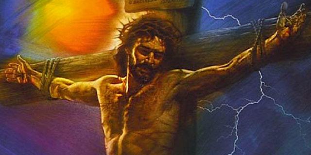 Иисус Христос распятый
