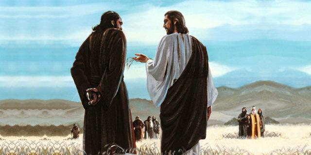 Иисус Христос спрашивает учеников не хотят ли они отойти от него евангелие новый завет библия