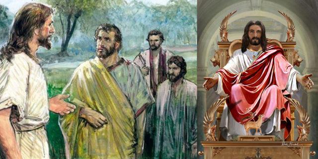 Иисус Христос спрашивает учеников за кого его почитают люди