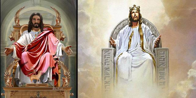Иисус Христос сын Давида или Божий