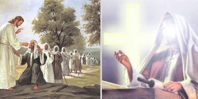 Иисус Христос учит делом и словом