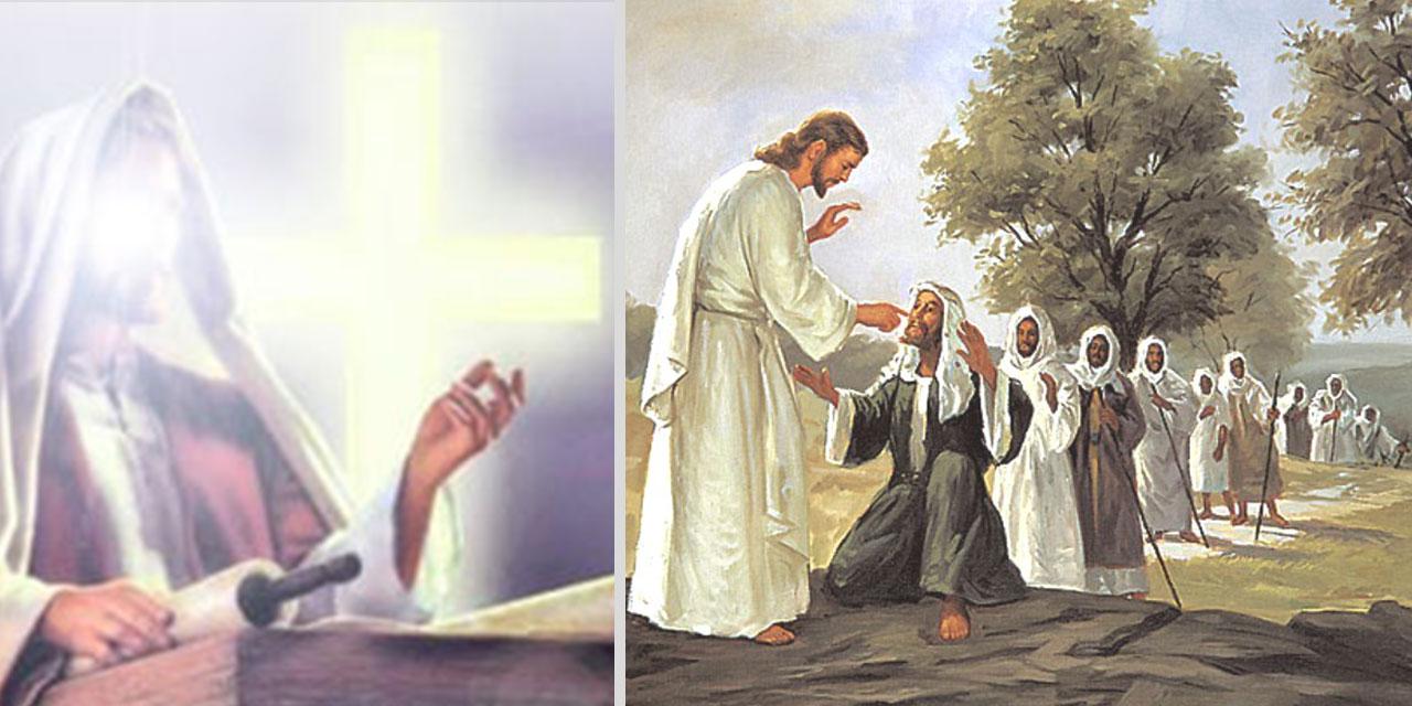 Иисус Христос учит и словом и делом