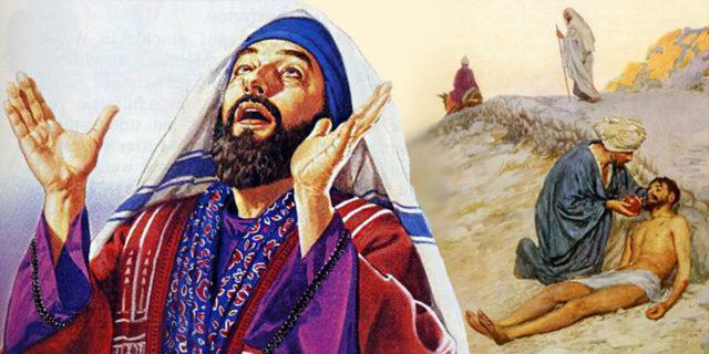 Иисус Христос учит милосердию молитве посту