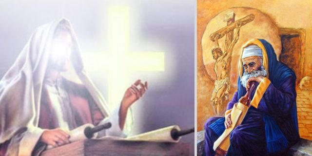 Иисус Христос учит о книжнике евангелие новый завет библия