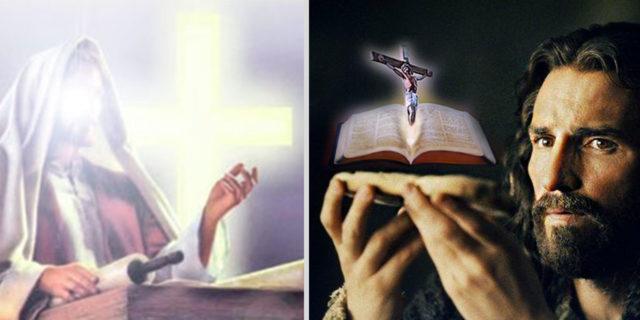Иисус Христос учит о небесном хлебе евангелие новый завет библия