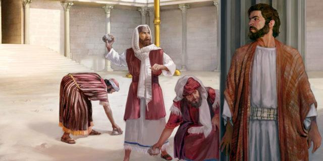 Иисус Христос уклоняется от побивания камнями евангелие новый завет библия 2