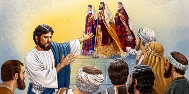 Иисус Христос увещевает остерегаться книжников