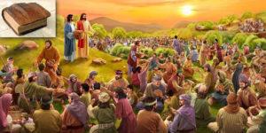 Иисус Христос и ученики насыщают людей семью хлебами