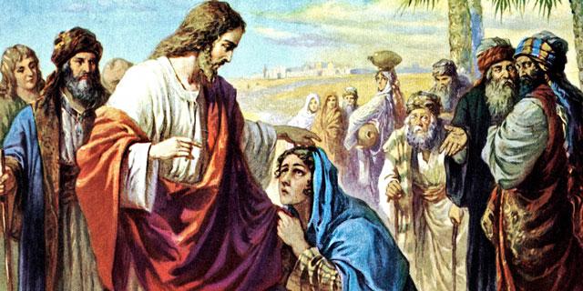 Иисус Христос исцеляет кровоточивую женщину