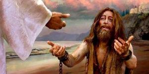 Иисус Христос изгоняет легион бесов из человека