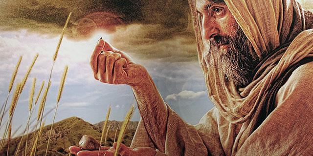 Иисус Христос рассказывает притчу о семени с зерно горчичное