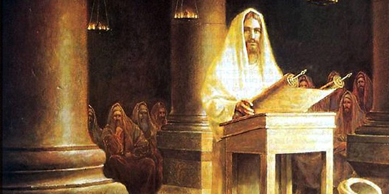 Иисус Христос учит в синагоге