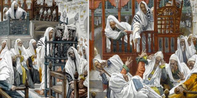 Иисус в синагоге изгоняет беса из человека