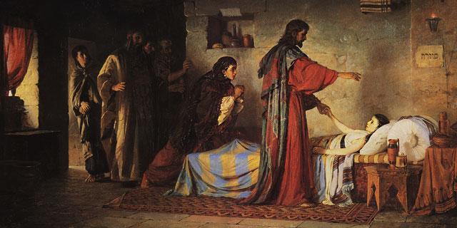 Иисус Христос воскрешает дочь Иаира