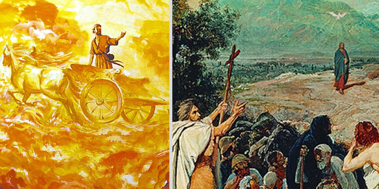 Илье надлежит придти прежде Иисуса Христа
