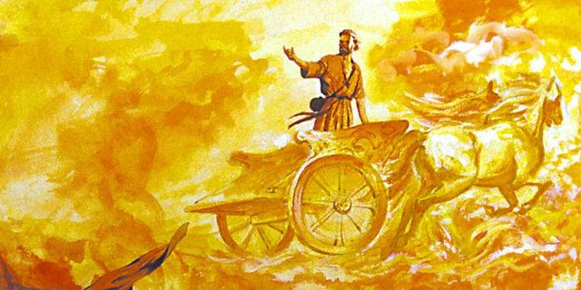 Илия пророк возносится на огненной колеснице