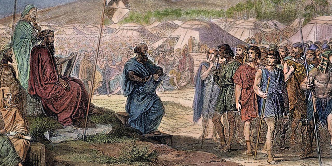 Исчисление сынов израилевых ветхий завет библия