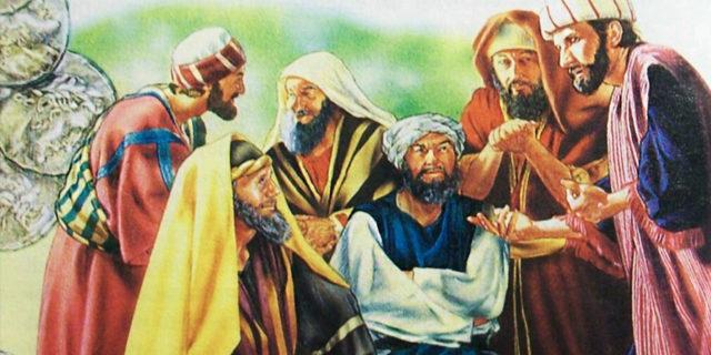 Иуда идёт к первосвященникам предавать Иисуса Христа