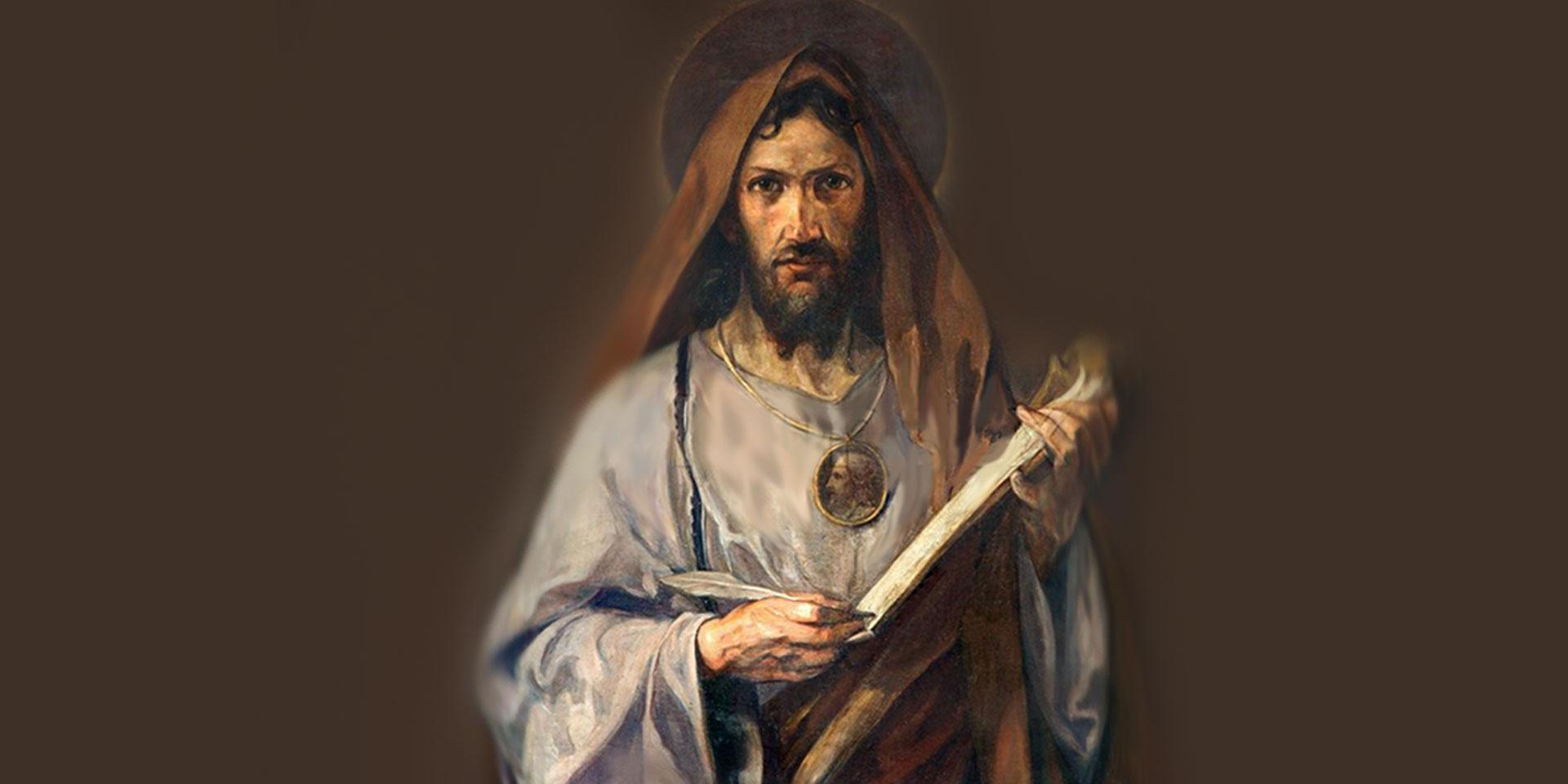 Иуды апостола послание