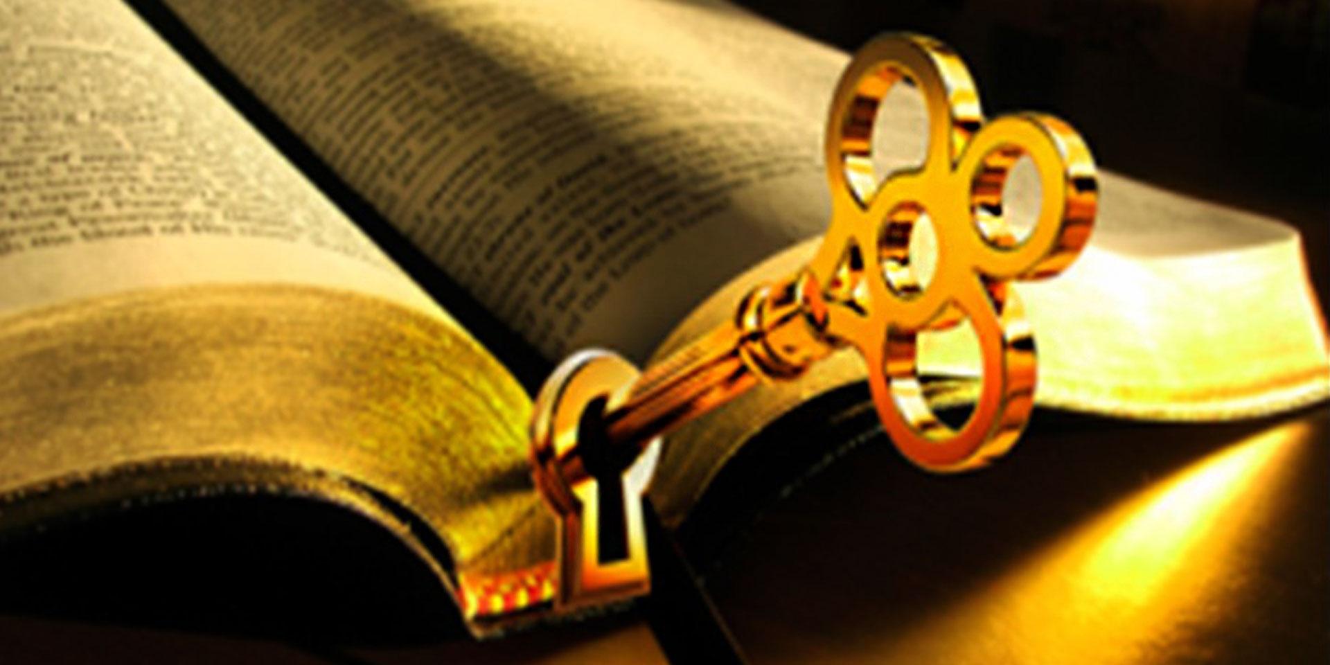 Книга Откровение Иоанна Богослова новый завет библия