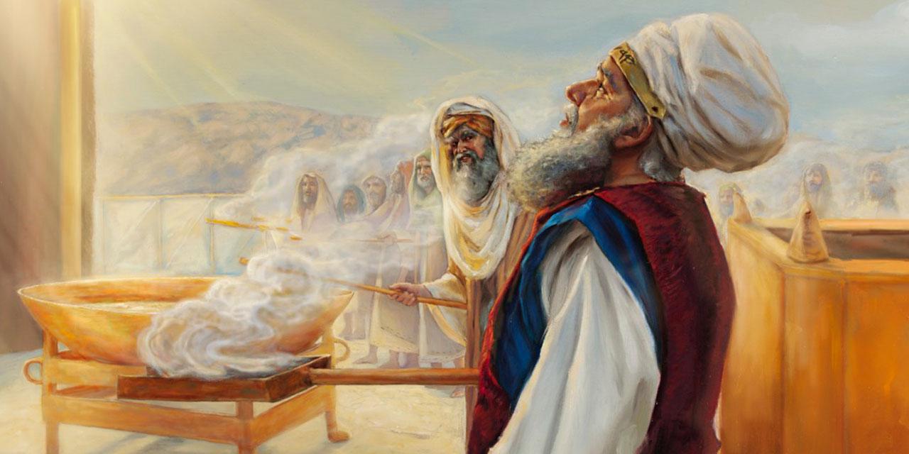 Левитское служение в скинии ветхий завет библия