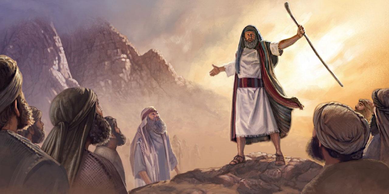 Моисей второзаконие ветхий завет библия