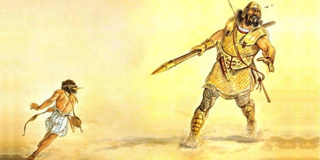 Молодой царь Давид и Голиаф царства ветхий завет Библия 1